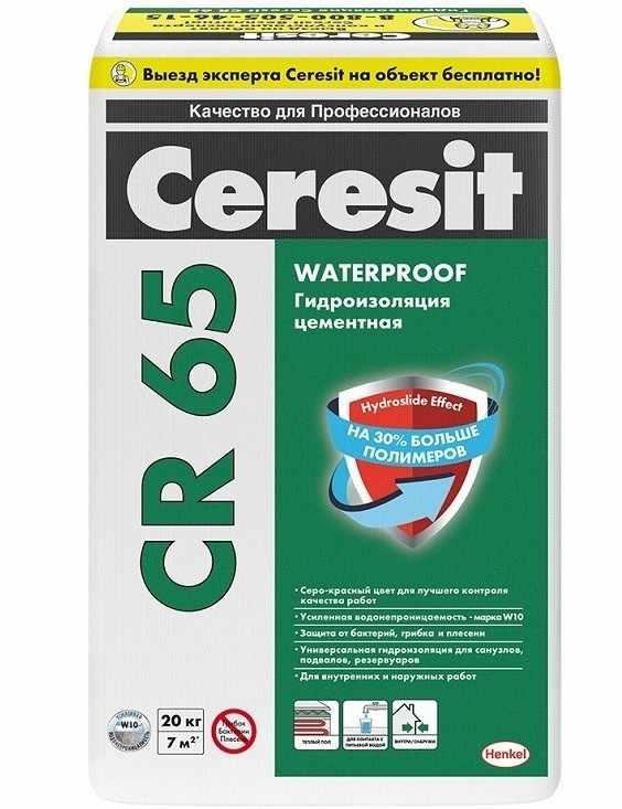 Ceresit СR-65