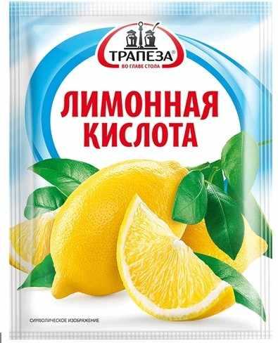 Лимонная кислота для очистки плитки