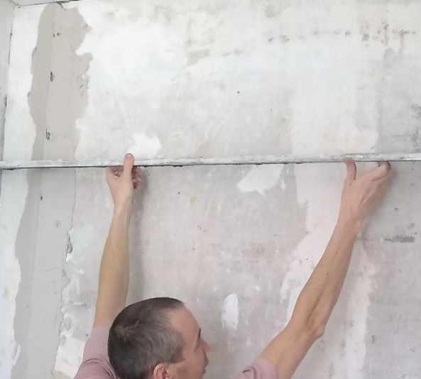 Выравнивание стен в комнате