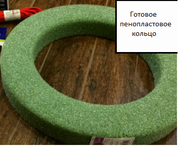 osnova_dly_venka_14
