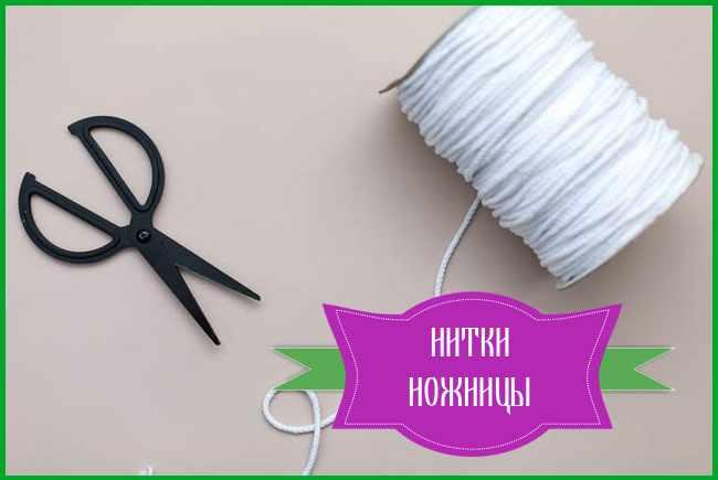 Как сделать перо из ниток быстро, просто и своими руками