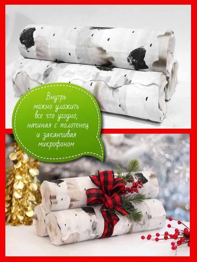 Упаковка Новогоднего подарка в виде бревна березы