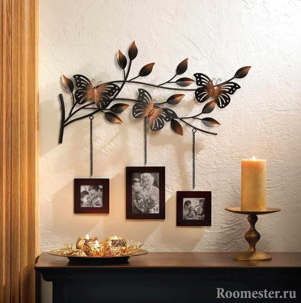 Металлические бабочки