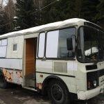 Баня-автобус
