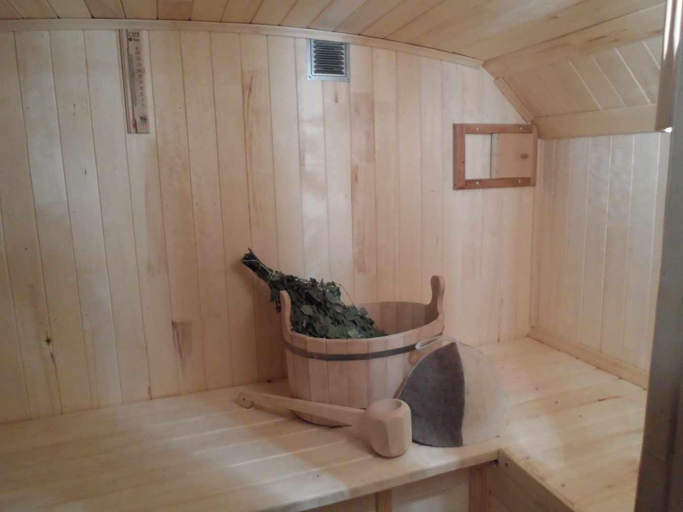 Набор для бани