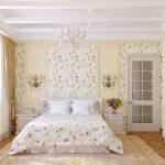 Светильники на стене у кровати