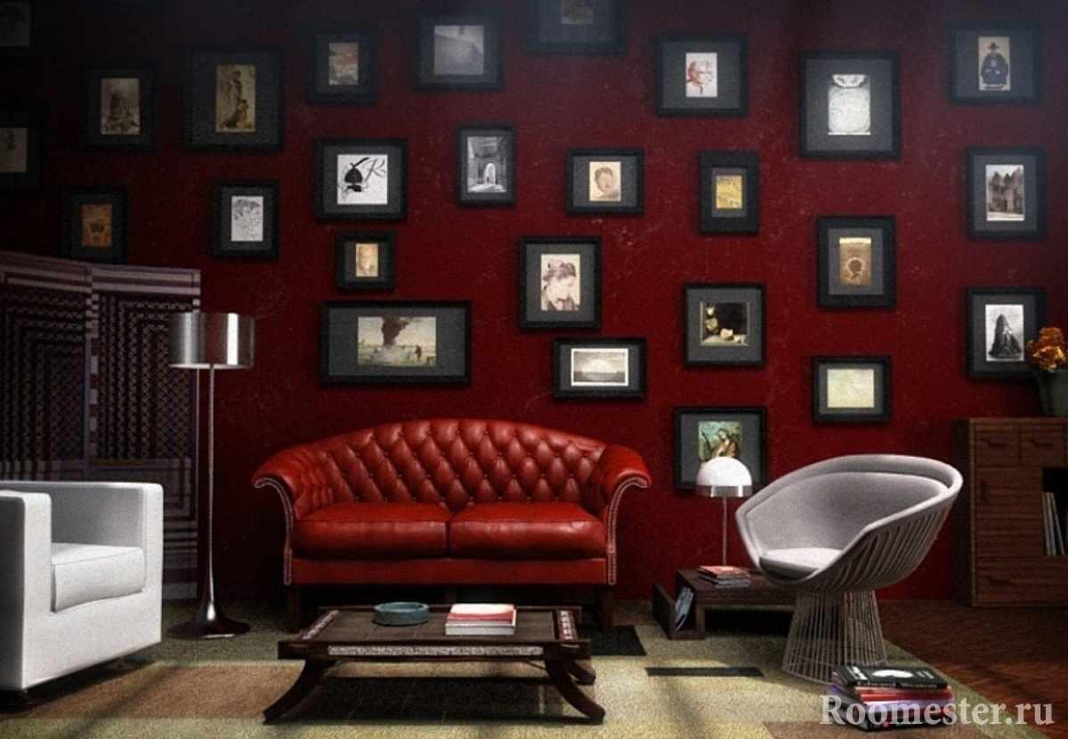 Стена украшенная картинами