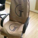 Чехол накидка на стул для офиса