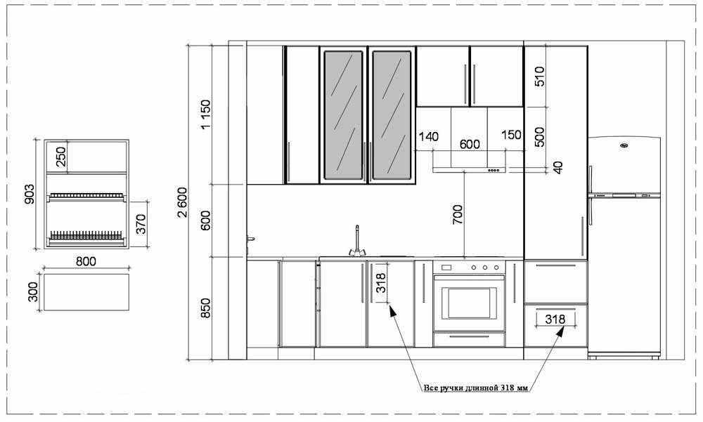 Проект кухни со встроенной мебелью