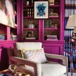 Розовый шкаф в кабинете