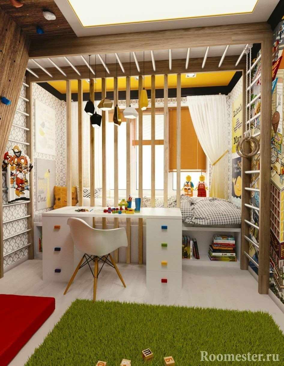 Зонирование детской комнаты на две части