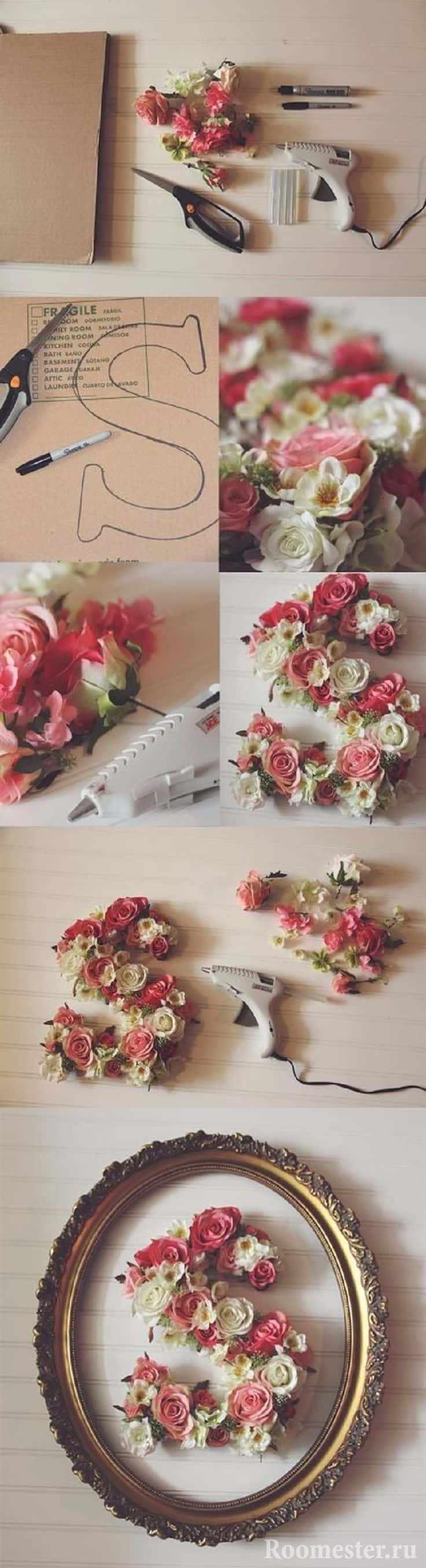 Буква из цветов