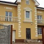 Песочный цвет дома