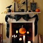 Декорировано для хеллоуина