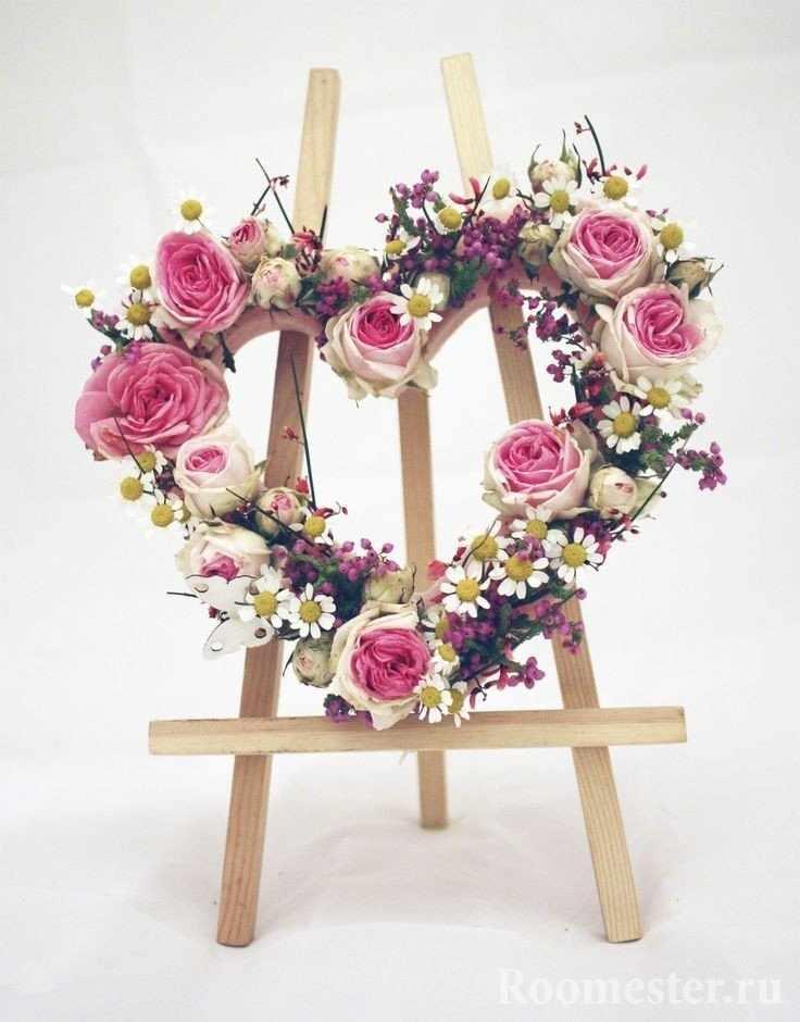 Букет цветов в форме сердца