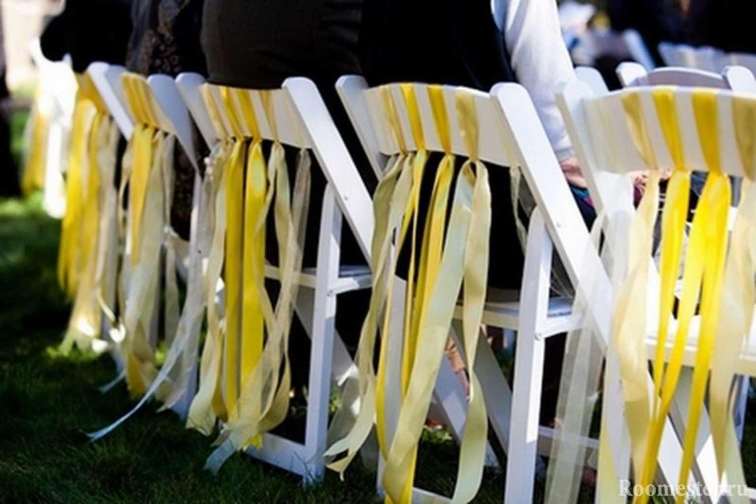 Кресла украшенные лентами