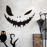 Страшное лицо на стене