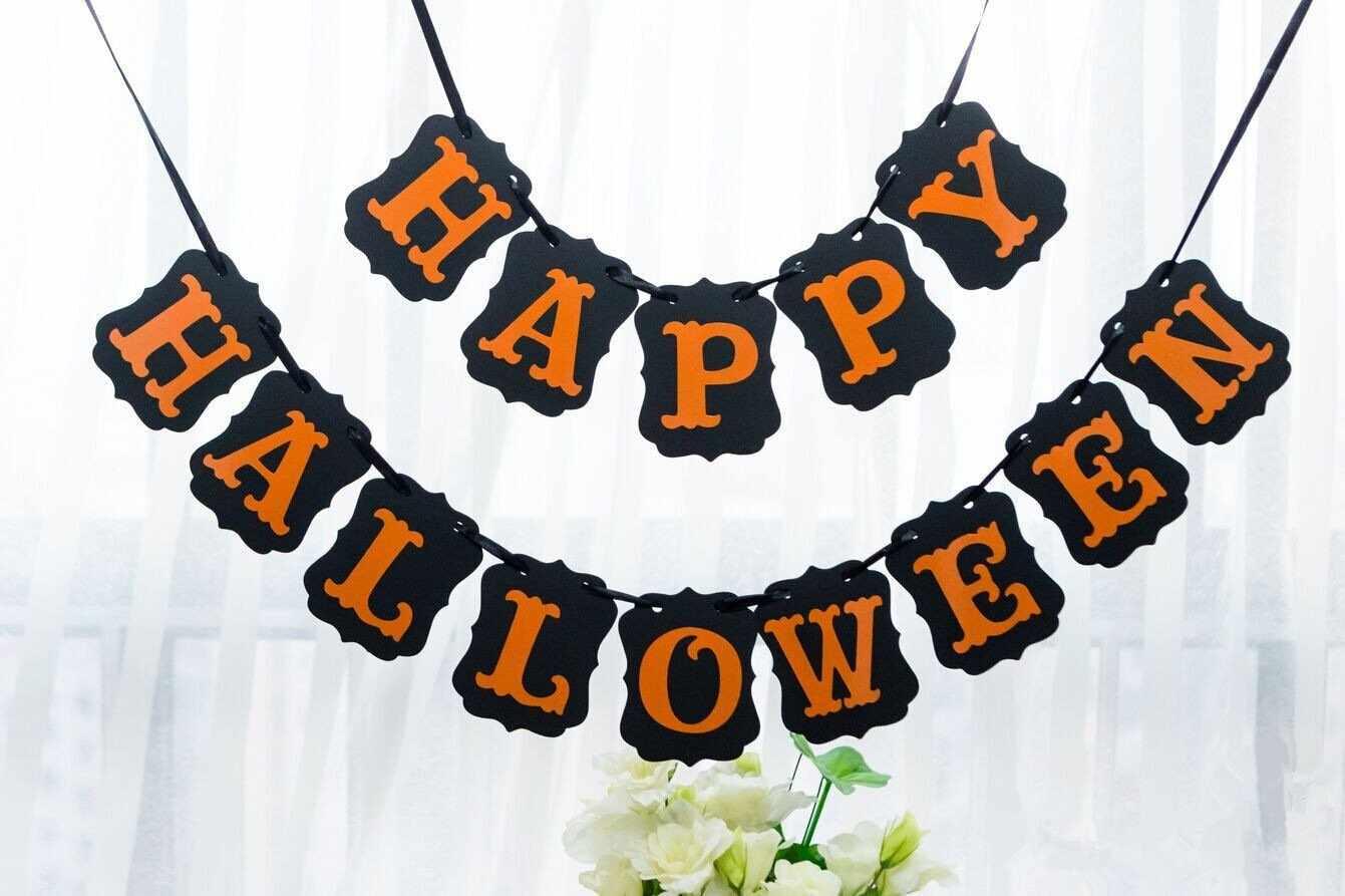 Гирлянда с надписью на хэллоуин