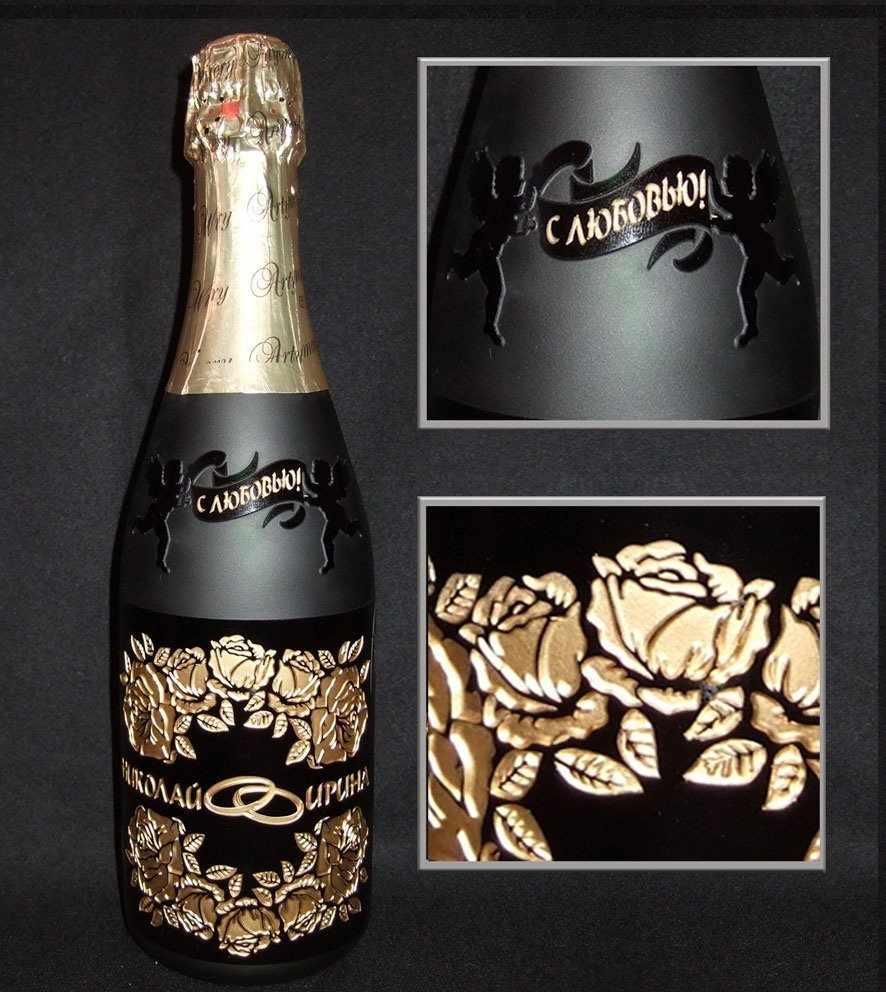 Кольца на шампанском