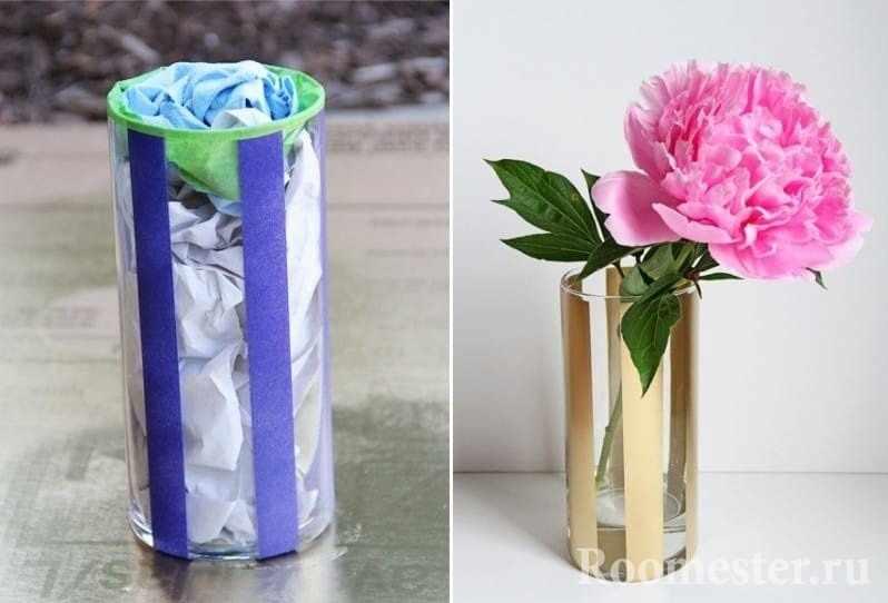 Золотая полоска на вазе
