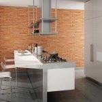 Стенка на кухне