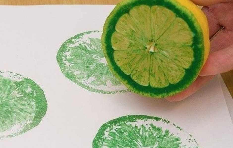 Отпечатки лимона