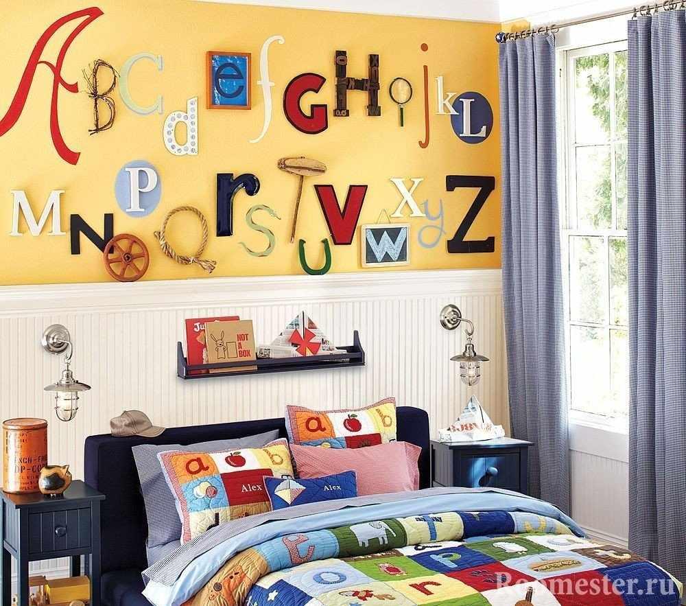 Буквы над кроватью в детской