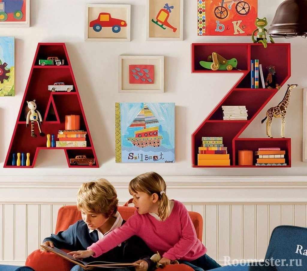 Полки для книг в форме букв