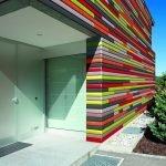 Алюминокомпозитные панели на фасаде