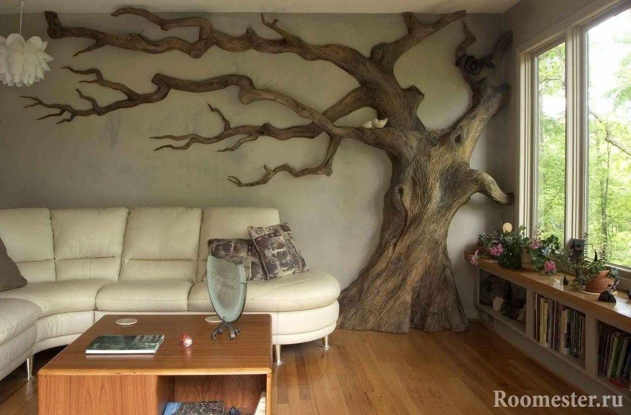 Ствол дерева в интерьере