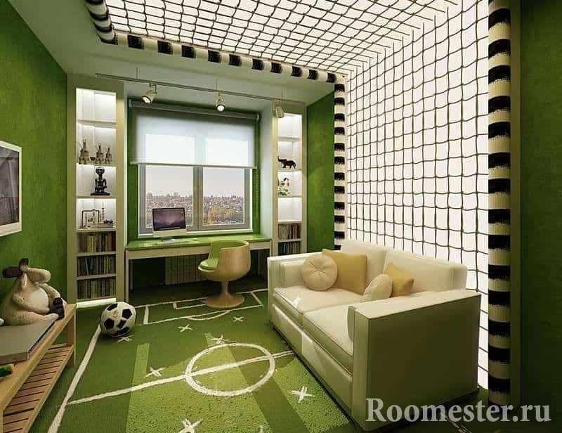 Детская комната для мальчика в виде футбольного поля