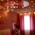 Оригинальное освещение на потолке