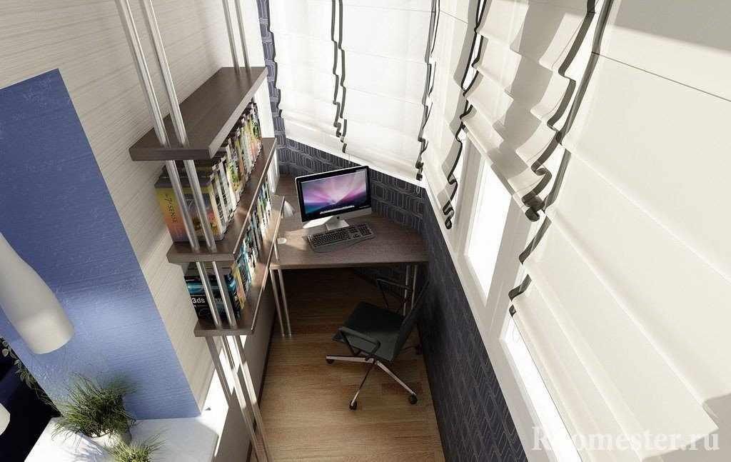 Дизайн углового балкона