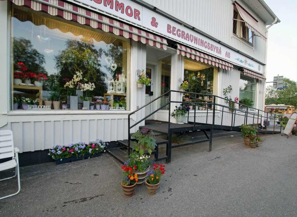Фасад цветочного магазина