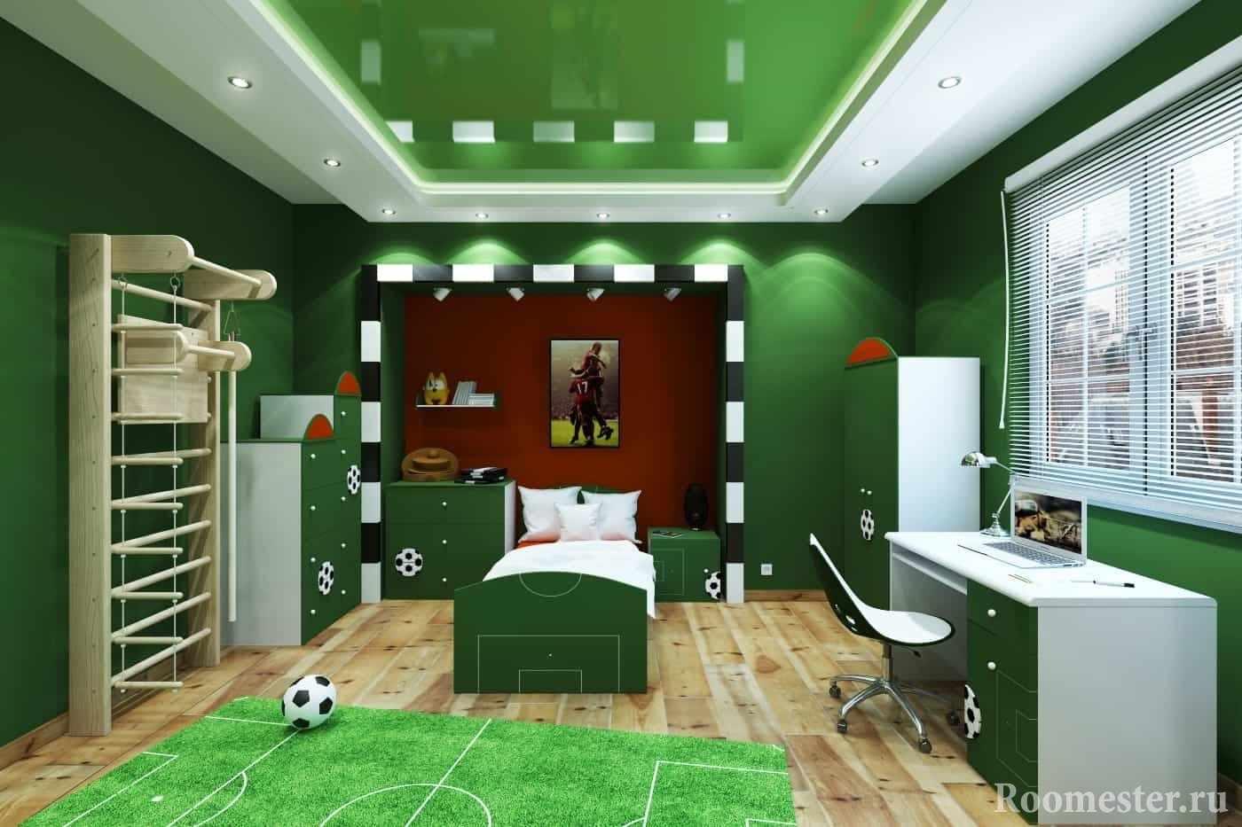 Зеленая комната - футбольное поле