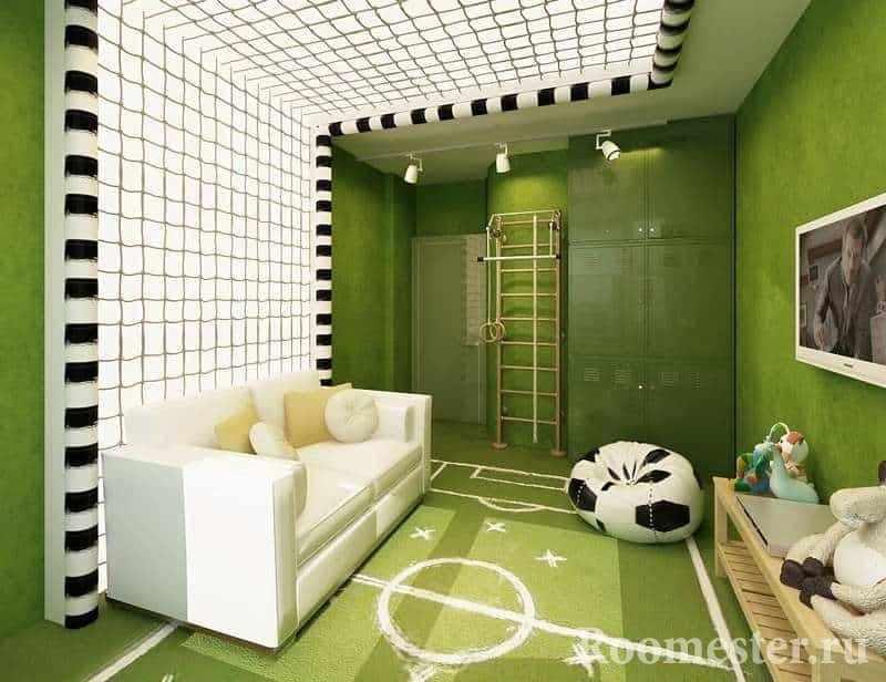 Футбольная комната