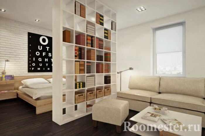 Зонирование гостиной и спальни в 2-х комнатной квартире