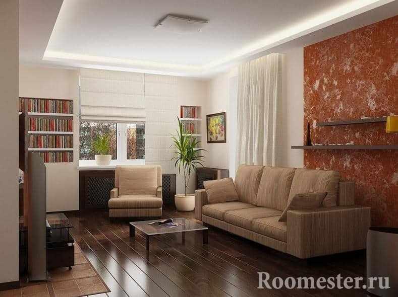 Современная гостиная в 2-х комнатной квартире