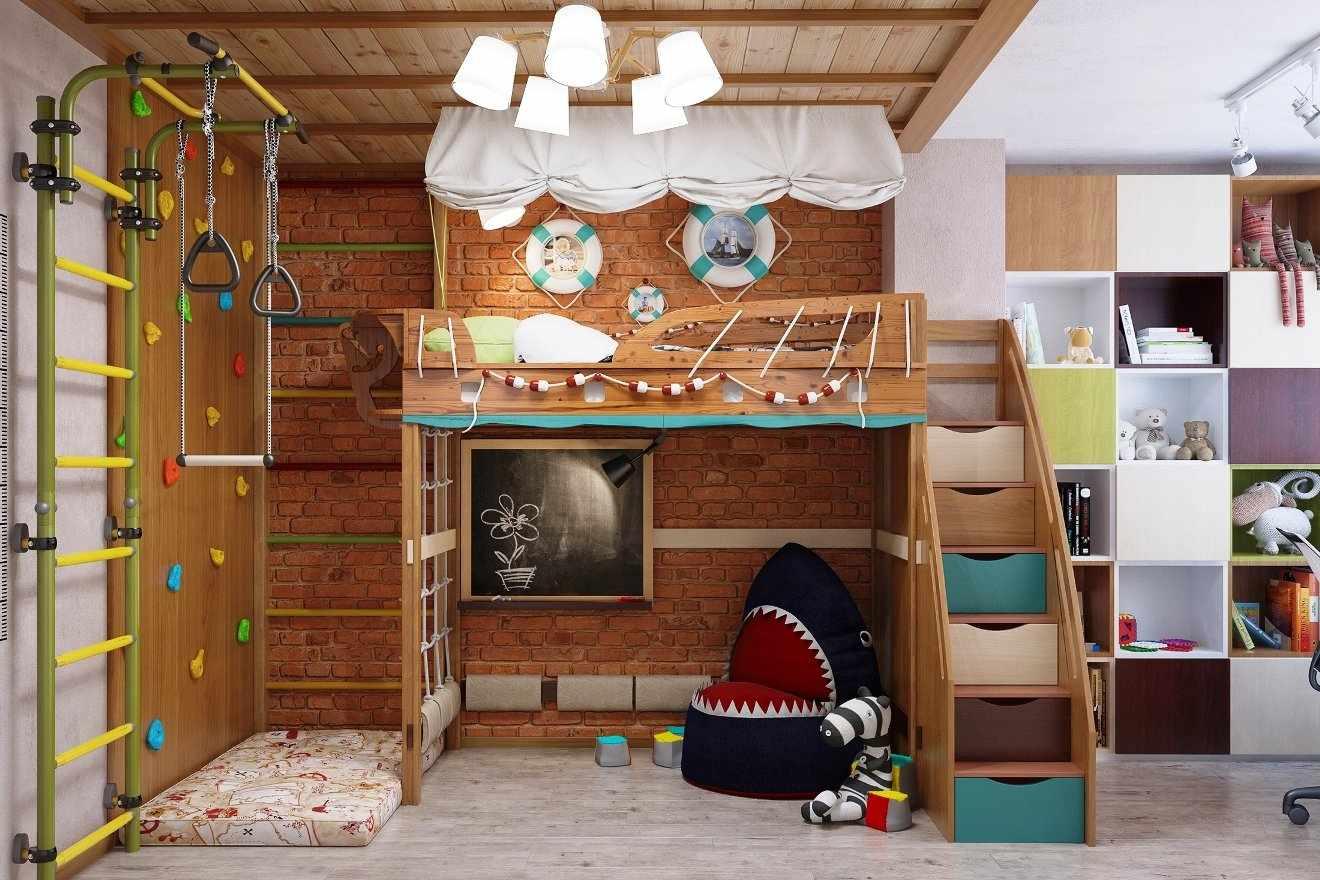 Игровая комната в стиле эко