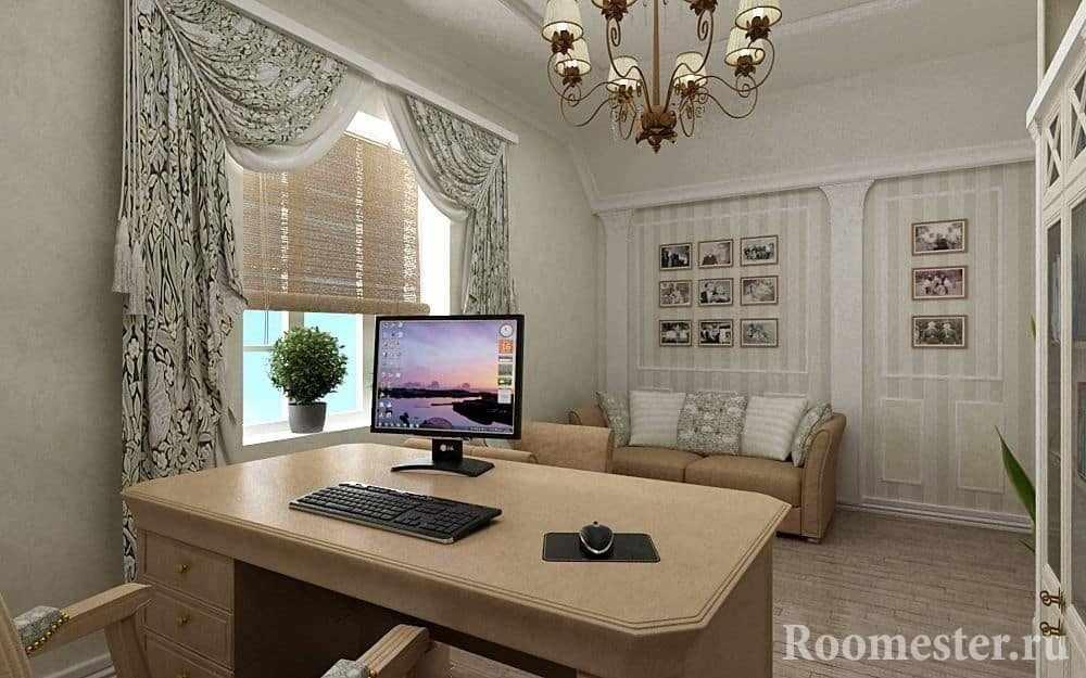 Кабинет в квартире в классическом стиле