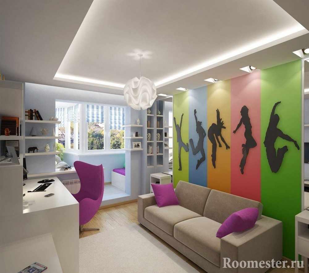 Цветные обои в комнату молодого человека или девушки