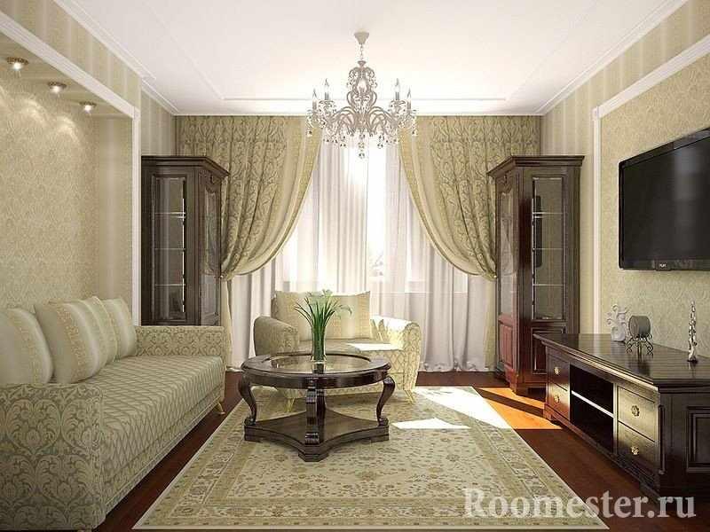Гостиная комната 16 кв м в классическом стиле