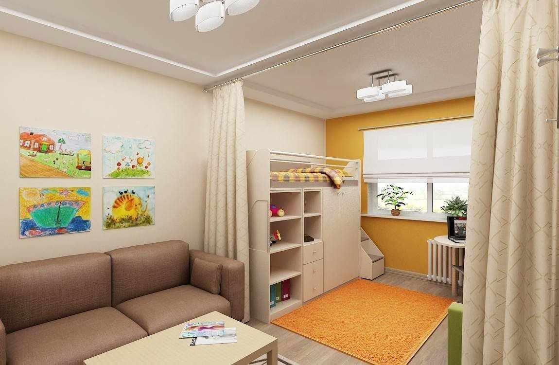 Детская зона в квартире