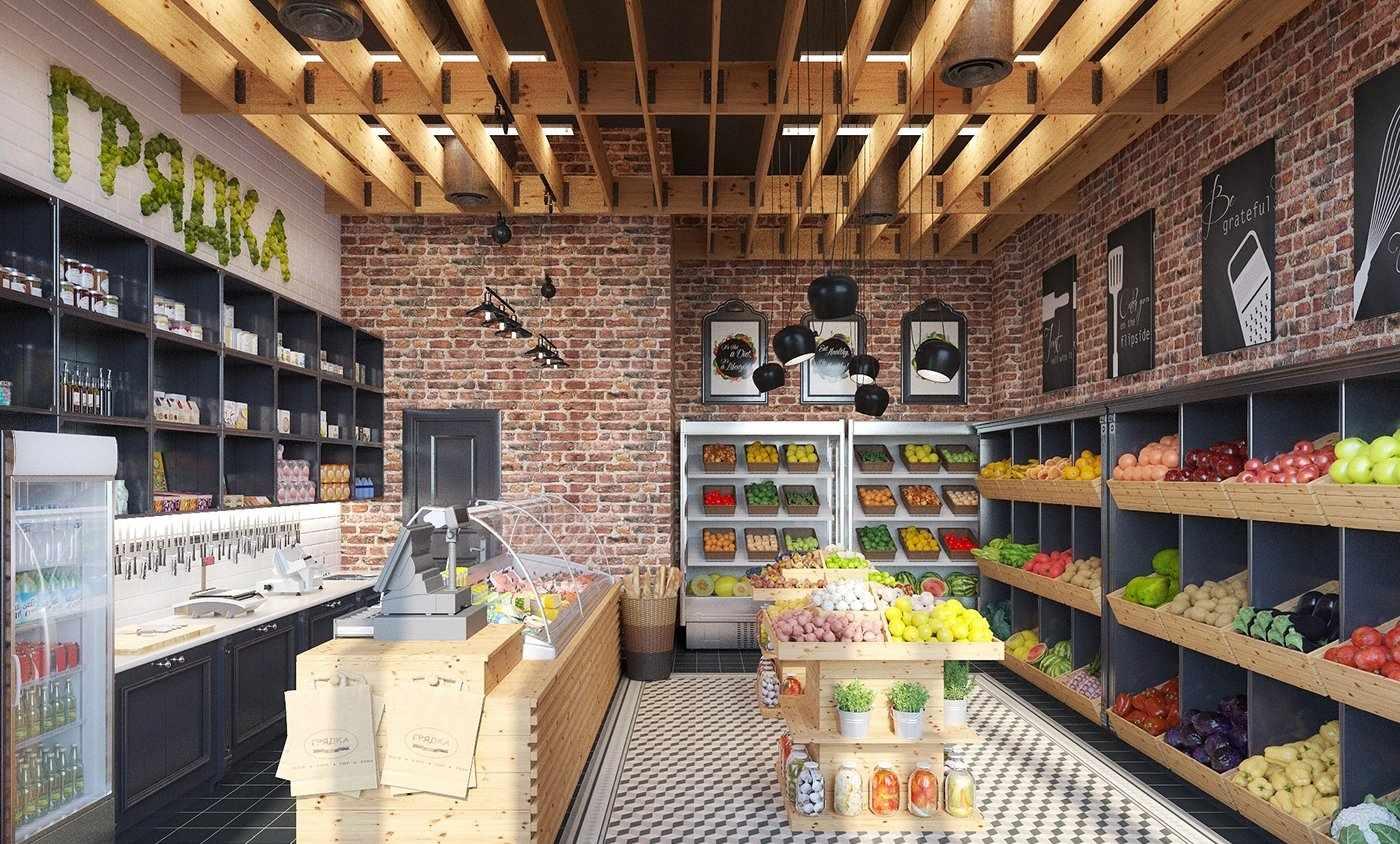 Продуктовый магазин в стиле лофт