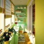 Желто-зеленые стены