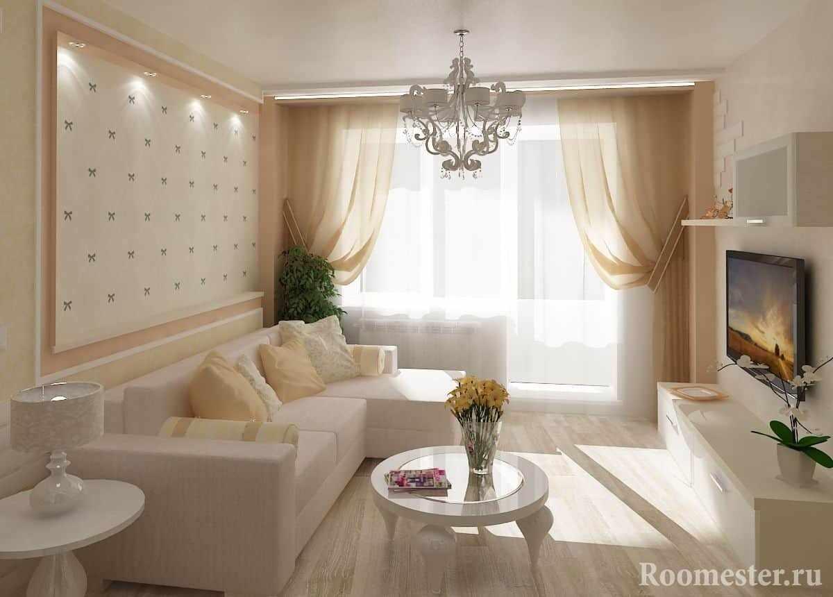 Дизайн комнаты в однокомнатной хрущевке