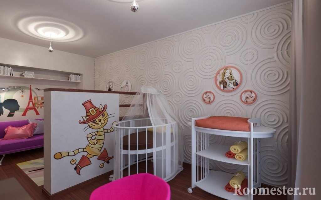 Разделение гостиной для родителей и ребенка