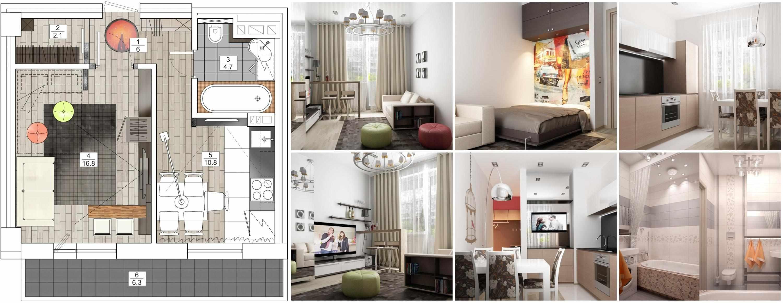 Дизайн-проект квартиры 46 м. кв.
