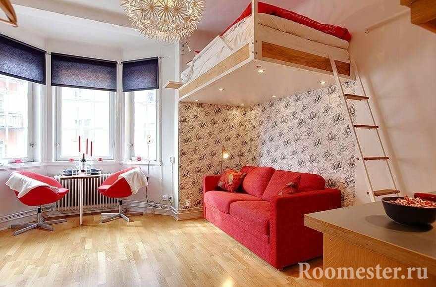 Однокомнатная квартира для семьи из трех человек