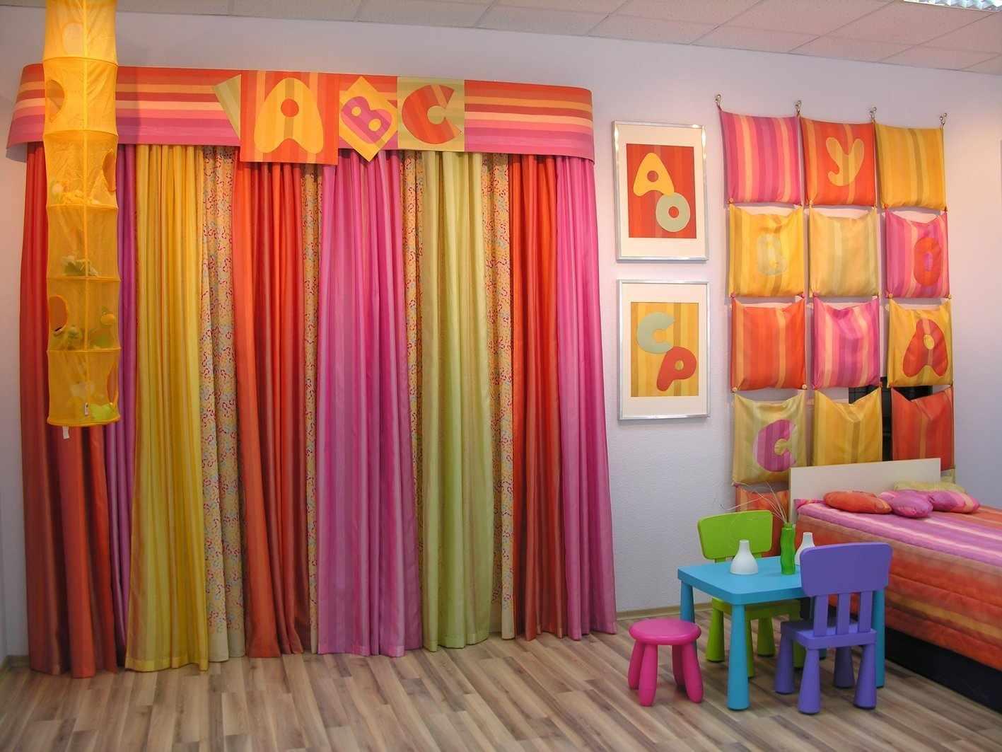 Яркий текстиль для детской комнаты